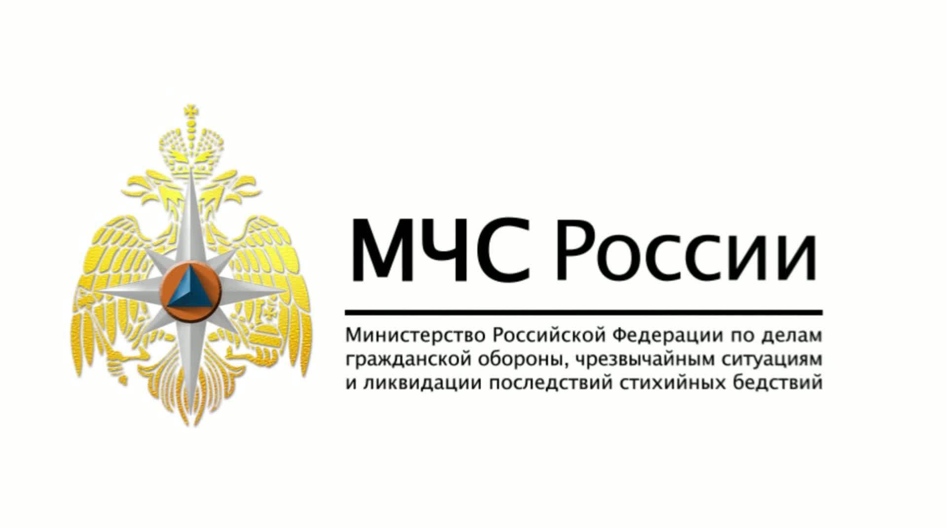 glavnoe upravlenie mchs