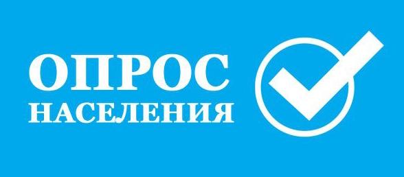 АНКЕТА ОЦЕНКИ НАСЕЛЕНИЕМ ЭФФЕКТИВНОСТИ ДЕЯТЕЛЬНОСТИ руководителей органов местного самоуправления муниципальных образований в Республике Алтай, предприятий и учреждений, осуществляющих оказание услуг