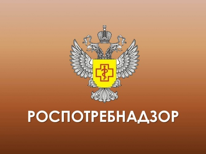 Управление Роспотребнадзора по Республике Алтай